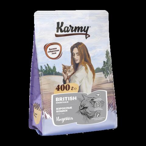 Karmy British Shorthair Adult Сухой корм для кошек породы Британская Короткошерстная с индейкой