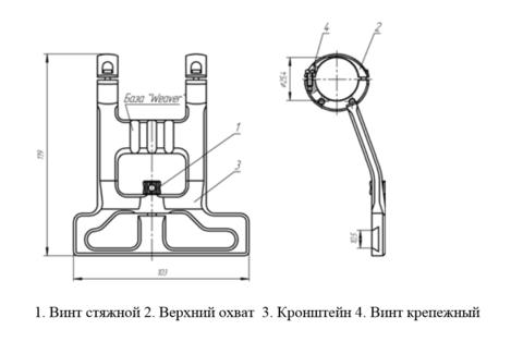 Кронштейн СБ-W2 25,4 мм