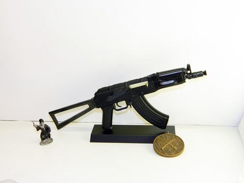 Kalashnikov AKSU-74  scale 1:4