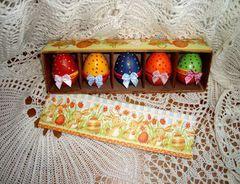 057-2793  Набор пасхальных яиц