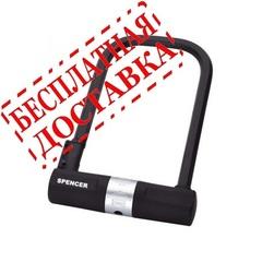 Велозамок на ключ SPENCER 165-250мм