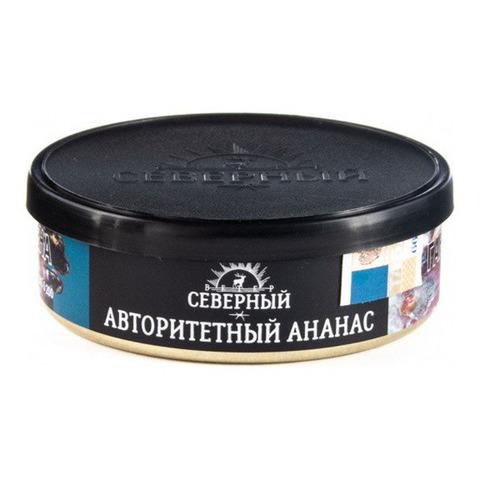 Табак Северный Авторитетный Ананас 25 г
