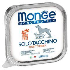 Паштет для собак Monge Dog Monoproteico Solo индейка