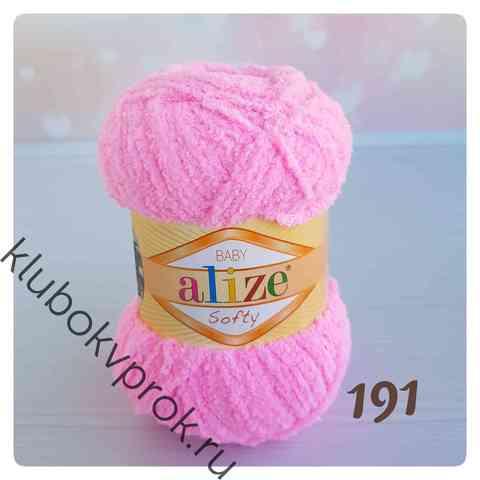 ALIZE SOFTY 191, Светло розовый