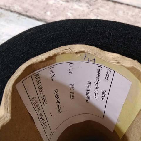Шелк с кашемиром (45%)  POLO BLACK 2/60  черный