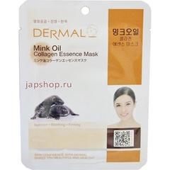 Коллагеновая тканевая маска для лица Dermal с маслом норки 23 гр