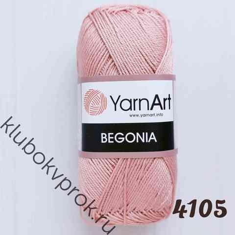 YARNART BEGONIA 4105, Пыльный розовый