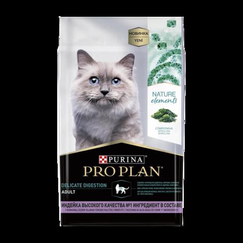 Purina Pro Plan Nature Elements Adult Сухой корм для кошек с чувствительным пищеварением с индейкой