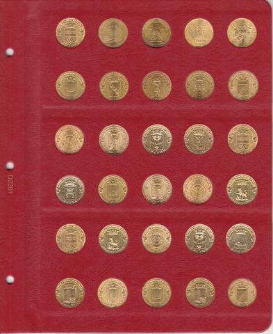Универсальный лист для гальванических монет диаметром 22 мм