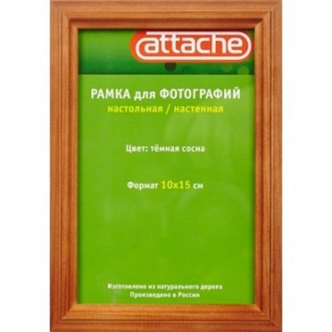 Рамка Attache А6 10х15 см деревянный багет 15 мм темная сосна