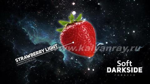 Darkside Soft Strawberry Light