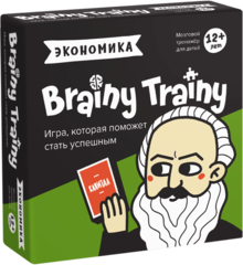 Экономика. Brainy Trainy