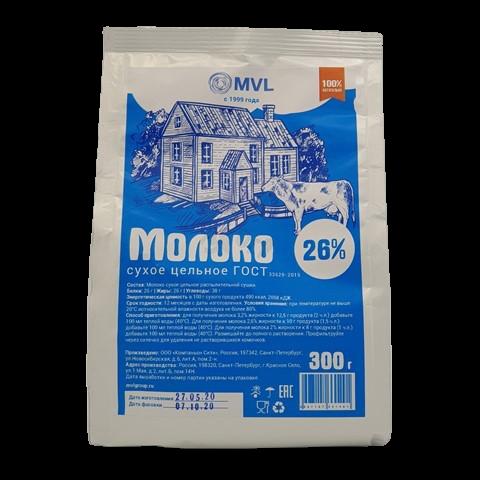 Молоко сухое цельное MVL, 300 гр