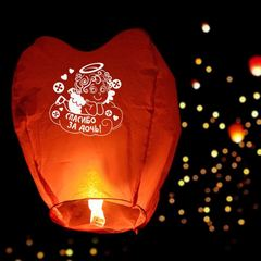 Небесный фонарик Спасибо за дочь!