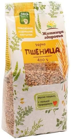 Пшеница 400 гр.