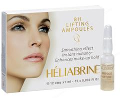 Лифтинг ампулы 8 часов для лица и глаз (Heliabrine | H.P. Основная | Ampoules Lifting 8H), 12 шт*1 мл