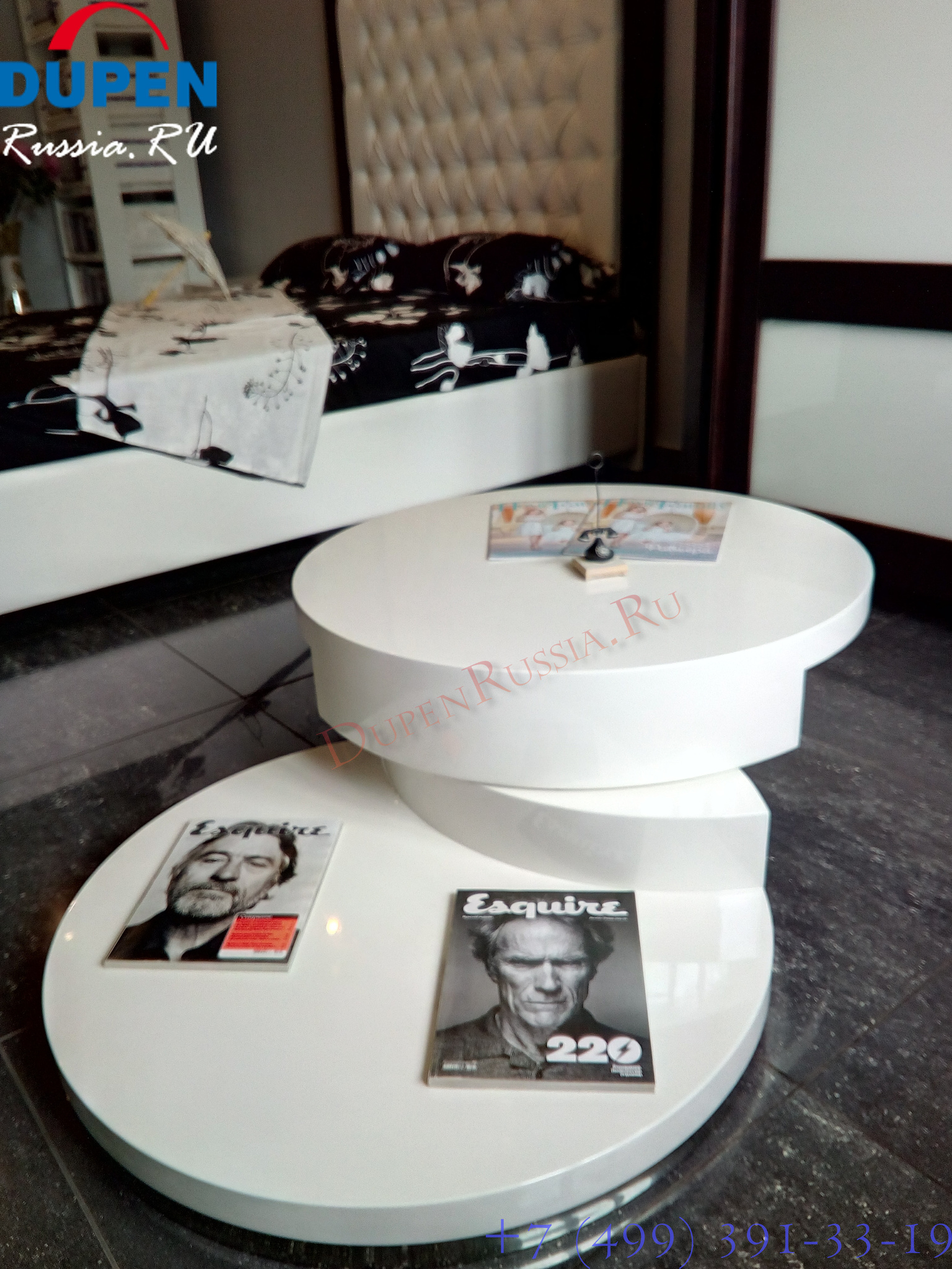 Стол журнальный DUPEN CT-042 белый