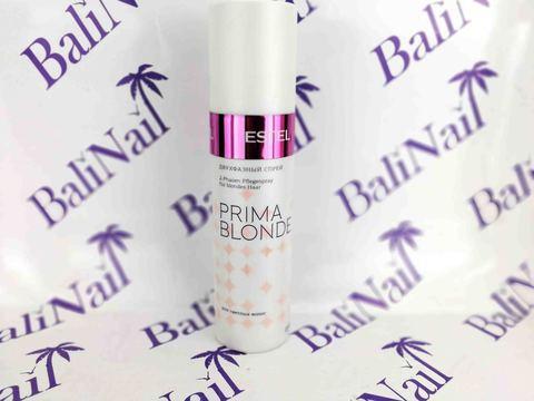 PRIMA BLONDE Двухфазный спрей для светлых волос, 200 мл
