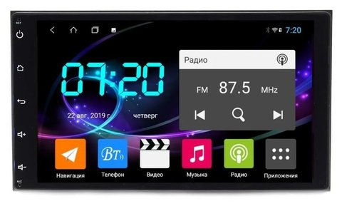 Магнитола для Toyota 230х130 (Corolla/Fortuner/Prius/Hiace) Android 10 модель СB2069TS9