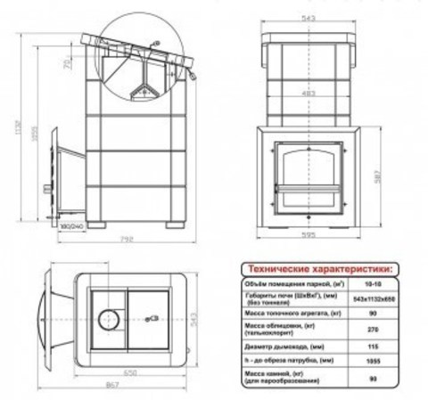 Печь Сударушка Семейная РК (Чугунный портал с чугунной дверью, облицовка - без фасок)