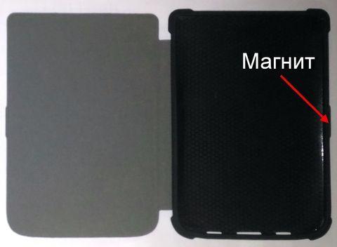 Чехол - обложка для PocketBook 616-627-632 фиолетовая