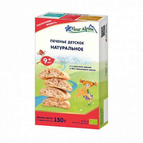 Печенье натуральное Fleur Alpine Organic (9 мес. +) новинка