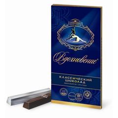 Шоколад Вдохновение темный с дробленным фундуком 100 г