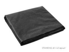 Укрывной материал СПАНБОНД 60 г/м2 черный