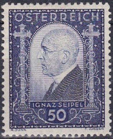 1932 544 **MNH