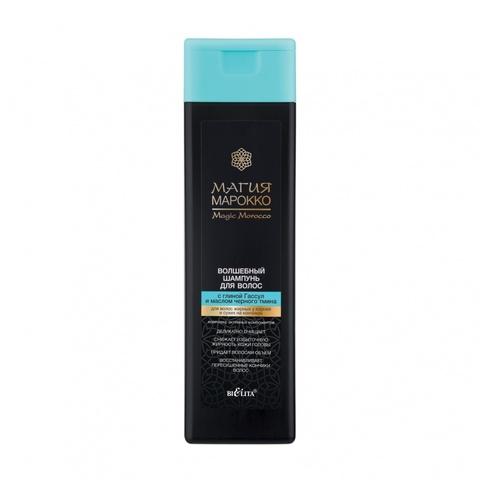 Волшебный шампунь для волос с глиной Гассул и маслом черного тмина , 370 мл ( Магия Марокко )