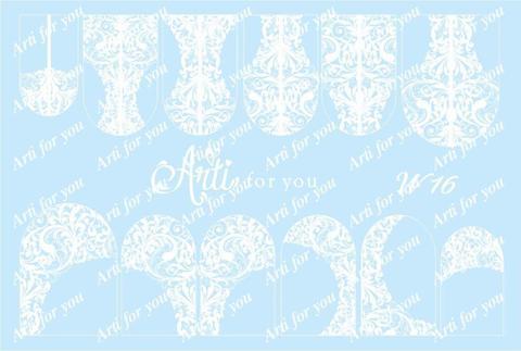Слайдер наклейки Arti for you цвет белый №W16 купить за 100руб