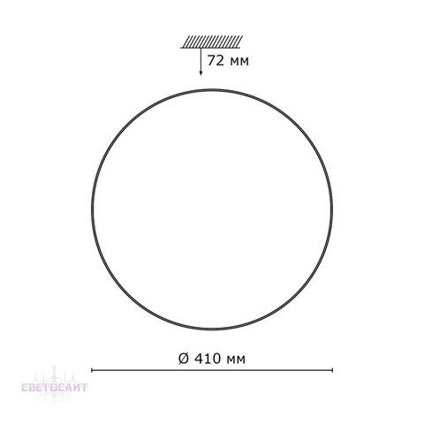 Настенно-потолочный светильник 2051/DL серии LEKA