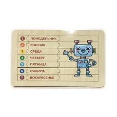 Дни недели — Робот