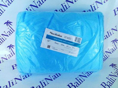 Простыня SMS Стандарт голубая 200х70 см 20 шт/упк (поштучно) Чистовье