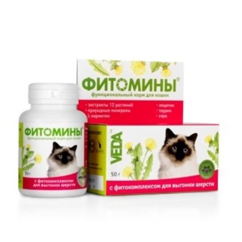 Фитомины с фитокомплексом для выгонки шерсти для кошек, 50 г