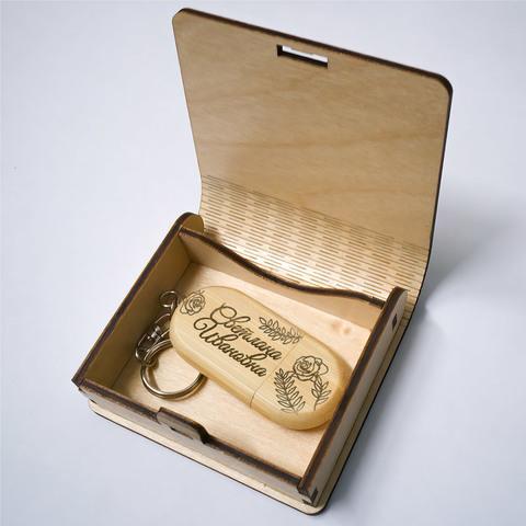 Деревянная именная флешка-брелок ДекорКоми 64 Гб USB 3.0 с гравировкой в подарок