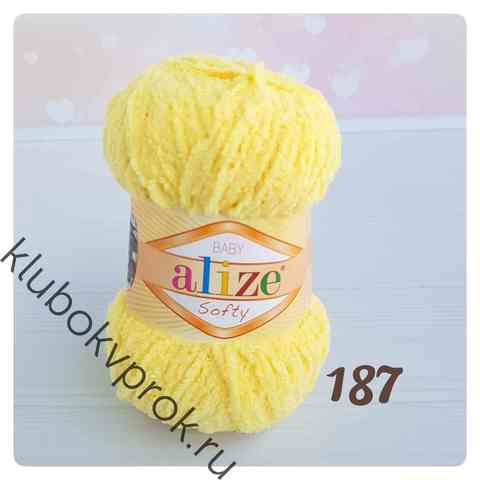 ALIZE SOFTY 187, Лимонный