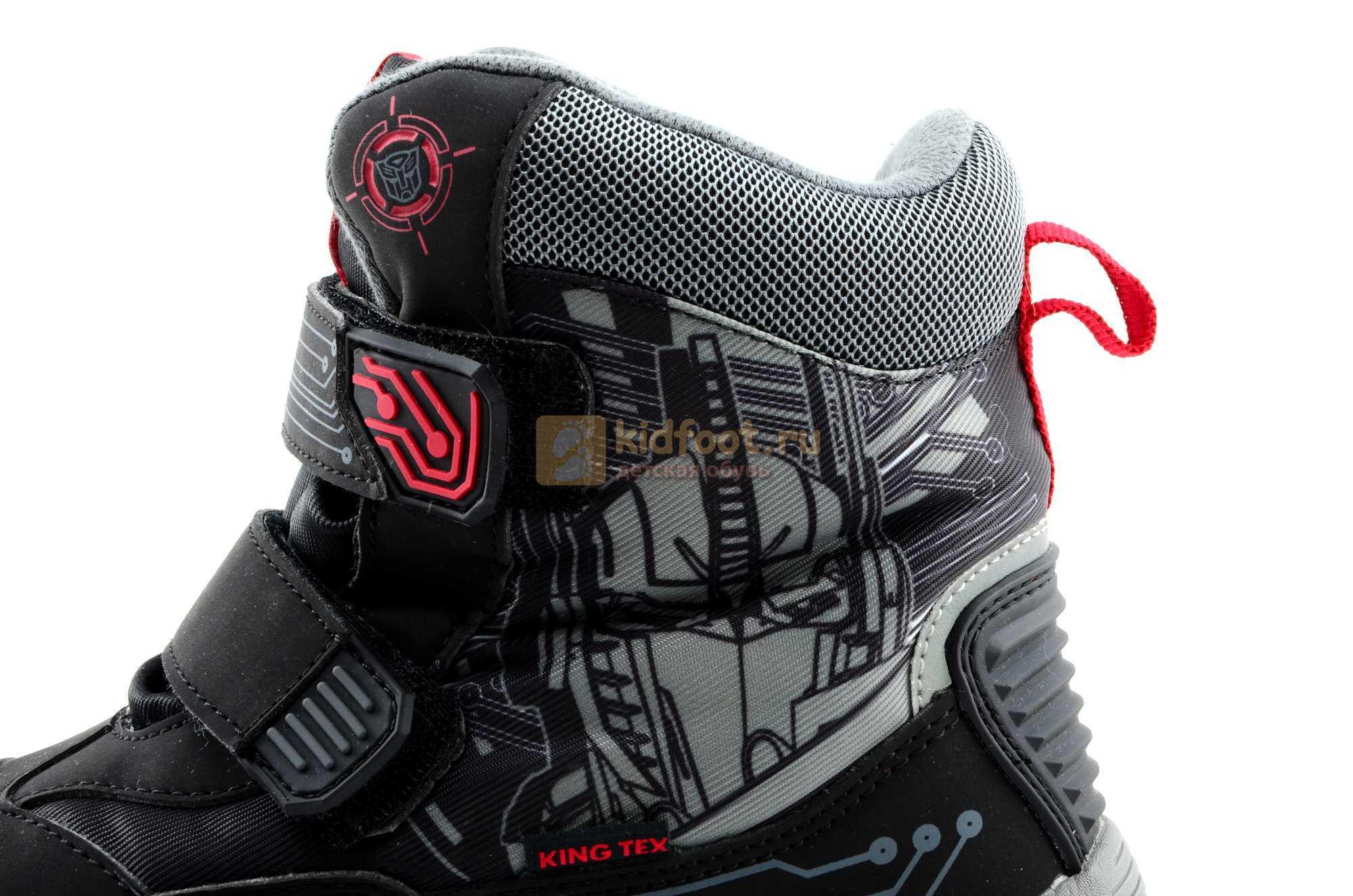 Зимние сапоги Трансформеры (Transformers) с мембраной для мальчиков, цвет черный