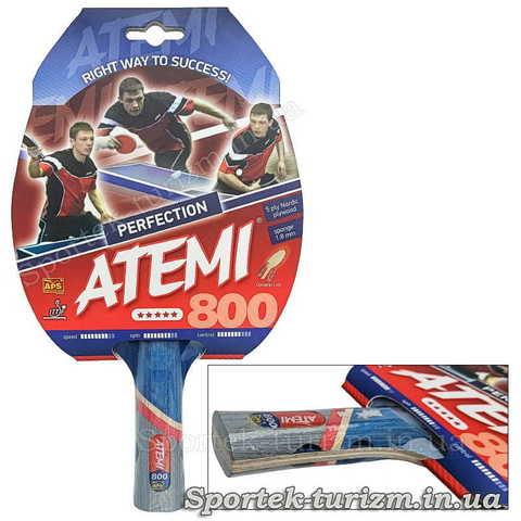 Ракетка для професіоналів настільного тенісу Atemi 800 Perfection