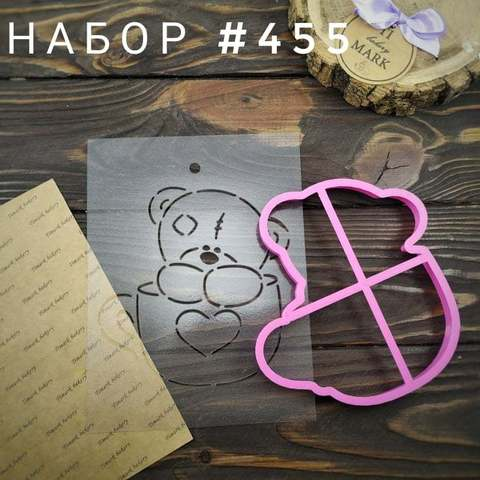 Набор №455 - Мишка в чашке