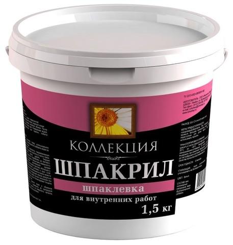 Шпакрил 1,5кг ведро Ижсинтез