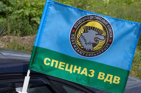Купить флаг спецназ вдв на машину - магазин тельнышек.ру 8-800-700-93-18