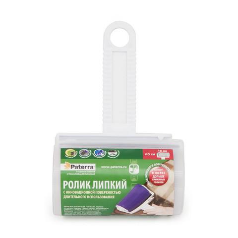 Ролик для чистки одежды PATERRA с инновационной моющ. поверхностью 402-420