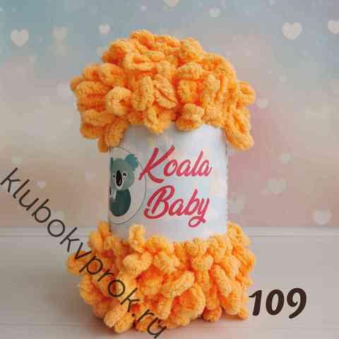 HIMALAYA KOALA BABY 109, Оранжевый