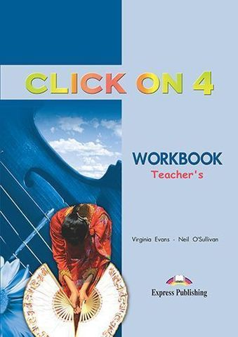 Click On 4. Workbook T'B. Рабочая тетрадь для учителя