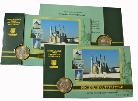 10 рублей Республика Татарстан 2005 год в буклете