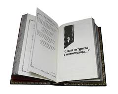 Высоцкий В. Собрание сочинений. (в 4-х томах)