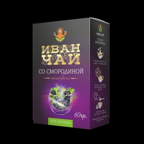 Сибирский Иван-чай «Со смородиной», 60 г