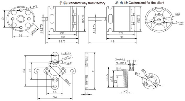 Схема мотора SunnySky X2212 KV980