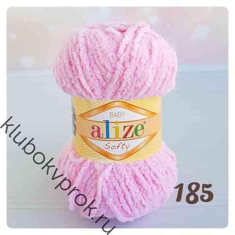 ALIZE SOFTY 185, Детский розовый